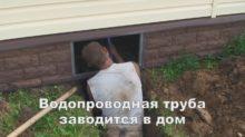 Водоснабжение в Орехово Зуево