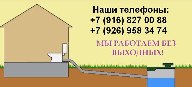 Септики для дачи и частного домас высоким уровнем грунтовых вод на участке