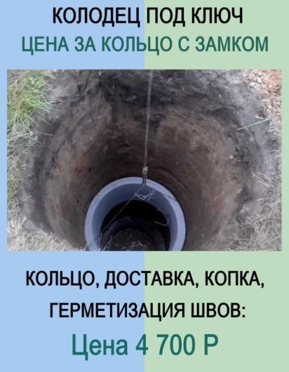 Выкопать колодец в Павловском посаде